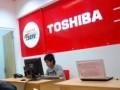 Toshiba Service Center Pontianak