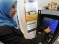 ATM Mandiri di Bank Mandiri KCP Jakarta Menteng – Jakarta Pusat